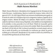 Invitacion A La Celebracion De La Eucaristia En Accion De Gracias