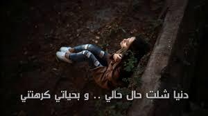صور قلب موجوع صور محزنه لكسر الخواطر ووجع القلوب كلمات جميلة