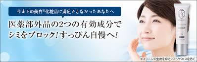 BIHACURE(ビハキュア)|自然派研究所《公式》サプリメント、化粧品通販