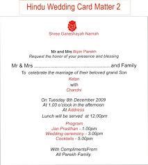 hindu marriage es esgram