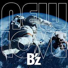 b z 21st al new love out may 29