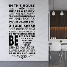 Islamic House Rules Vinyl Decal Home Living Room Decor Allah Arabic Muslim Wall Art Sticker Family Home Rule Vinyl Poster Wl581 Wall Stickers Aliexpress