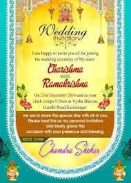 wedding invitations sles indian free