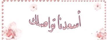 أوزيل يوجه رسالة بالعربية للشعب اللبناني Images?q=tbn%3AANd9GcQe91oY2hpG0G72wMoUE1PgS8tjOvzwEMS09g&usqp=CAU