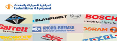 central motors equipment