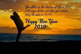 happy new year quotes wishes greetings sms messages