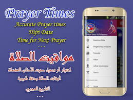 Athan Philippines prayer time - Apps on Google Play