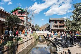 ファイル:1 lijiang old town 2012a.jpg - Wikipedia