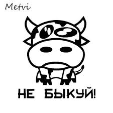 Buy Cow Car Decal From 31 Usd Free Shipping Affordable Prices And Real Reviews On Joom