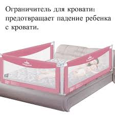 Baby Bed Fence Home Safety Gate Child Barrier For Beds Crib Rails Security Fencing Price 77 99 184 94 Baby Barrier Baby Bed Kids Playpen