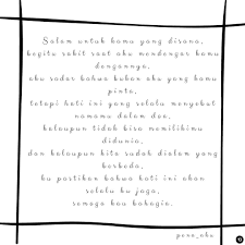▷ pena aku pecandu rindu kata katakata bait sajak puisi