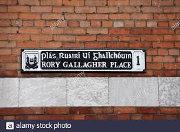 Street Sign In Cork High Resolution Stock Photography And Images Alamy