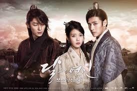 เรื่องย่อซีรี่ย์เกาหลี ข้ามมิติ ลิขิตสวรรค์ Moon Lovers Scarlet ...