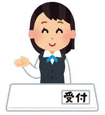 ご教示いただけますでしょうか」の意味と使い方・敬語 メール - WORK ...