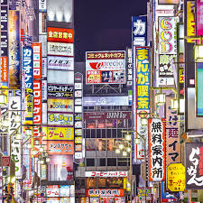 where to jewelry in tokyo the