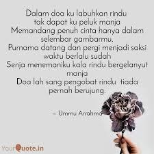 dalam doa ku labuhkan rin quotes writings by ummu arrahma