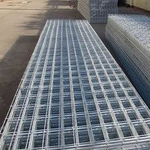 Buy Wire Fence Panels In Bulk From China Suppliers