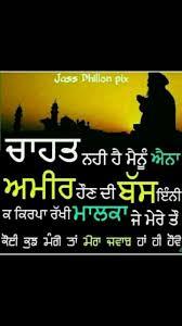wmk dhaliwal inspirational prayers