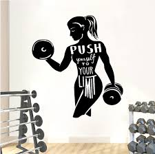 Fitness Wall Decal Workout Wall Decal Gym Wall Decor Etsy In 2020 Gym Wall Decor Gym Wall Decal Wall Decals
