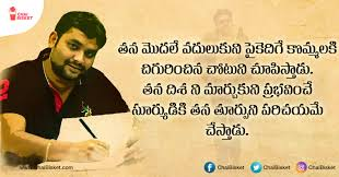 lyric quotes of sri mani garu that are so meaningful chai bisket