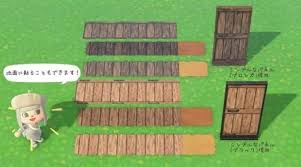 Antique Wood Path Overlay Doors For Simple Acnh Custom Designs In 2020 Animal Crossing Animal Crossing Qr Animal Crossing Game