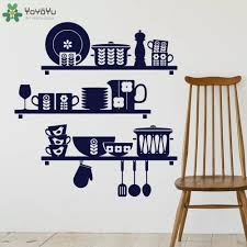 Wall Decal Kitchen Shelves Vinyl Wall Stickers Modern Restaurant Art Mural Home Decor Interior Pvc Chef Removable Walls Decals Walls Stickers From Onlinegame 14 2 Dhgate Com