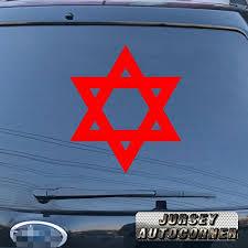 Jew Jewish Star Of David Magen Israel Car Decal Sticker