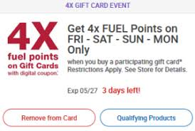4x digital fuel points on gift cards