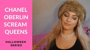 chanel runway makeup tutorial