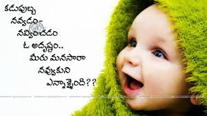 poetry world how many resources use your mind quotes in telugu