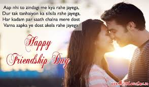 happy friendship day shayari for