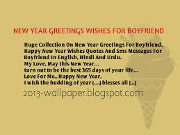 boyfriend new year quotes merry christmas and happy new year