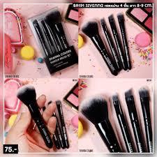 br191 sivanna pro makeup brush set