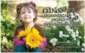 telugu bible quotes home facebook