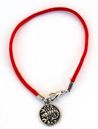 amulets king solomon forgiveness amulet