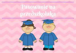 Nauczyć Ich Latać: Pasowanie na przedszkolaka - konspekt uroczystości w  przedszkolu cz.2