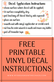 Decal Application Instructions Printable My Designs In The Chaos Printable Vinyl Free Vinyl Decals Car Decals Vinyl