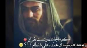 صور حسينية و لطميه حزينة كتير Youtube