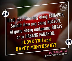 monthsary quotes and messages you can share your special