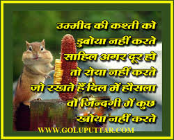 thought and good morning es