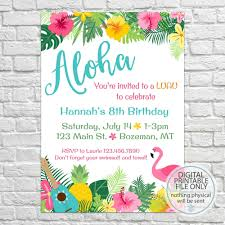 Luau Birthday Invites Aloha Pineapple Invitations Summer