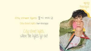 exo 엑소 heaven lyrics color coded han rom eng