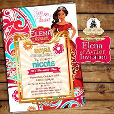 Elena Of Avalor Invitation Elena Of Avalor Birthday Party