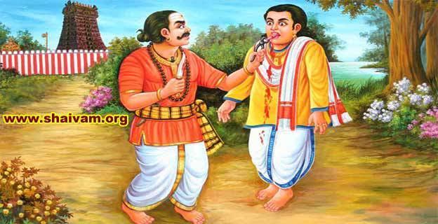 """Image result for சத்தி நாயனார்"""""""