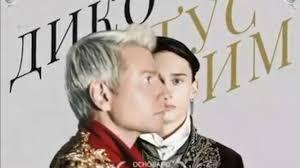 Николай Басков и Даня Милохин презентовали совместную песню и клип -  Kadara.RU