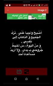 صور حالات واتس حزينه جدا عن الحب Pour Android Telechargez L Apk