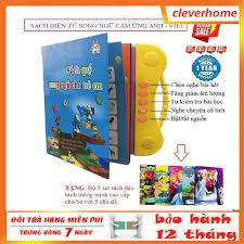 Tặng sét 5 tập đồ chơi dán hình] Sách Nói Điện Tử Song Ngữ Anh ...