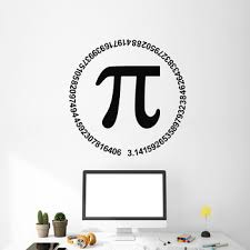P Vinyl Wall Decal For Classroom Decration Never Ending Irrational Number Math Lovers Stickers Art Teen Room Wall Decals B003 Buy At The Price Of 8 18 In Aliexpress Com Imall Com
