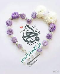 صور ادعية اسلامية مصورة صور للواتس اب مكتوبة اجمل صور اسلامي
