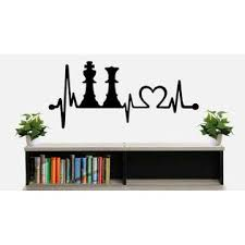 King Queen Chess Board Pieces Wall Decal Heartbeat Lifeline Mural Bg509